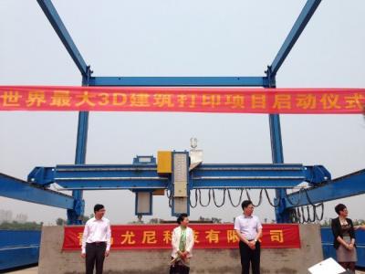 Qingdao 40x40 foot 3D printer photo