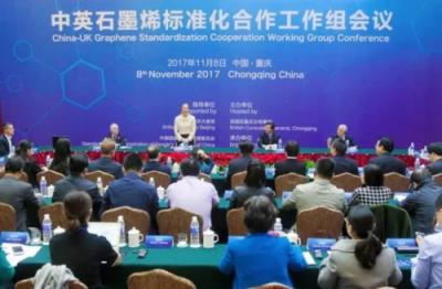 China-UK collaboration on graphene standards image