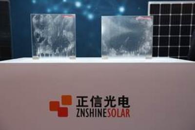ZNShine Solar's graphene coating for solar modules image